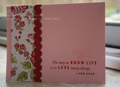 Know life ricrac watermark